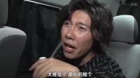 日本综艺:艺人不知道中国药酒的威力,一口闷掉三鞭酒,之后自己都后悔