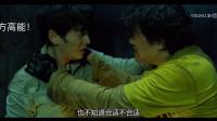 【盗墓笔记:重启之极海听雷】04吴邪爱闷油瓶,王胖子爱……
