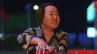 王美兰提议要跟大家媳妇一块喝酒,刘能媳妇要一口闷
