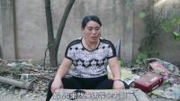 李大娘爱叨叨:母亲想念姥姥,儿子帖心的安慰妈妈,没想套路满满!
