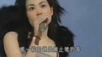 王菲演唱《闷》,一开口全场惊到了,太美了呢