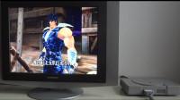 沙漠游戏《北斗神拳救世主传说》第3实况娱乐解说