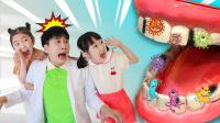 吃了太多甜食牙齿好痛啊!养成良好的生活习惯!和赫赫医生一起学习正确的刷牙方法吧!