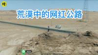 独自单车穿过沙漠公路,房车自驾游的风景永远不在终点,而在路上