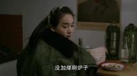 爷们儿:刘全不敢相信,兄弟居然和校花谈恋爱,闷油瓶开窍了!