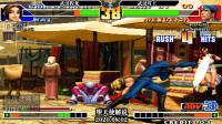 拳皇98又是一次10连惨案,程龙:吖王还要不要做兄弟了?