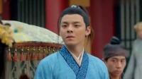 《精彩看点3:天来化名为吕仇,甄依柳将其推荐给甄太医