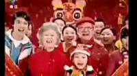蒙牛2010新年贺岁广告 粤语版