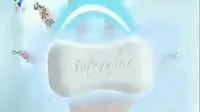 舒肤佳香皂广告五大细菌篇