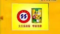 2005 10 28 cctv1 广告_哔哩哔哩 (゜-゜)つロ 干杯~-bilibili.mp4