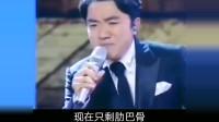 王祖蓝搞笑改编《酒醉的蝴蝶》实力演唱网络红曲,自爆瘦出腹肌。