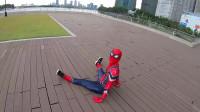 蜘蛛侠:蜘蛛侠滑到了