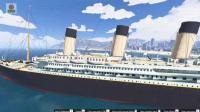 亚当熊 GTA5土豪人生, 熊哥买下泰坦尼克号, 带妹出海旅行