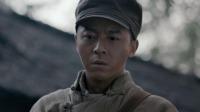 日军摧毁村民藏身地道,一夜之间杀光所有人.mp4