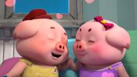 豆豆猪教你撩女友