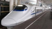 中国第一个倒闭的高铁站,客流量寥寥无几,乘客比工作人员还少!
