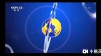 0001-哔哩哔哩 把2012CCTV-13新闻联播片花音乐放在19版ID的效果