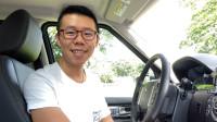 ASK YYP(243):女性的驾驶乐趣是什么?