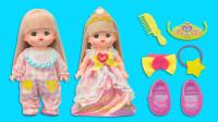 咪露娃娃玩具:给咪露妹妹换上公主礼服