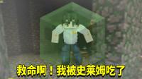 我的世界奇幻漂流124:一个方块让我瞬移千里?小月发明电梯方块