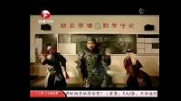 统一冰红茶广告三国篇