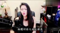 毛惠演唱一曲经典歌曲《下辈子不一定遇见》(太赞了)