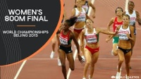 2015田径世锦赛 女子800米决赛