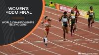 2015田径世锦赛 女子400米决赛
