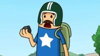 搞笑吃鸡动画:我还没动手呢,怎么就突然炸了?雷神这锅背得真冤