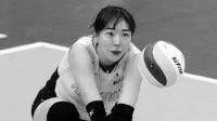 韩国25岁女排球员突然离世  曾是李多英队友韩媒曝死因!