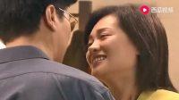 临界婚姻:丈夫被撤职后,才发现媳妇的反应让他很感动,泪目!