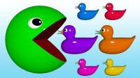 小球球张大嘴巴吃鸭子早教视频益智学颜色