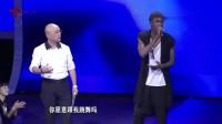 非洲男嘉宾专为小德而来,两人嗨跳非洲舞,观众都看兴奋了!