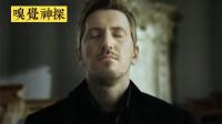 影视:用嗅觉来破案的侦探,鼻子一闻就知道案件原委