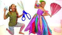 迪士尼公主益智游戏:太棒了,姐姐怎么用袋子给萌娃小萝莉做公主裙?可是她为何不喜欢?