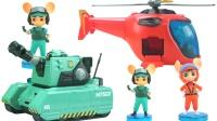 舒克贝塔救援队之超厉害的直升机和坦克玩具