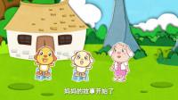 葫芦娃儿歌纸片版:小朋友们快快搬起小板凳来听葫芦娃的故事吧!