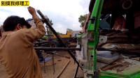 巴铁工人维修事故卡车,车子被拆散,驾驶室严重变形,愣是修好了