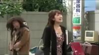日本综艺节目:志村健沦为乞丐,捡垃圾捡到了美女,人生巅峰要来了!