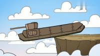 黑色幽默动画,坦克悬挂悬崖,看看倒霉的坦克兵如何自救!