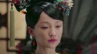 如懿传:王钦这个祸害终于斩除,这下宫里将会太平些吧!