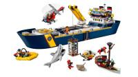 乐高(LEGO)积木:城市系列60266海洋探险巨轮套装模型拼插