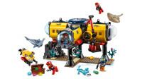 乐高(LEGO)积木:城市系列60265深海探险基地套装模型拼插
