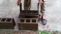 牛人发明:砖头太贵买不起,就自己造一台制砖机,省钱又省事!