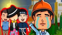 搞笑动画:丑到极致是什么体验?男子趴到井边,井底的人开口绝杀