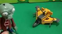 乔治有一个新的玩具,还是可以变身的机器人,有了这个再也不怕僵尸了