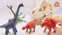 侏罗纪公园之恐龙世界化石研究所玩具