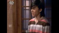 终极一家:雄哥消失,夏宇宁愿自己是个麻瓜,也希望老妈回来