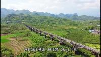 广西桂林:上万青年用热血和汗水铸造的伟大工程,造福一方百姓。第29号槽墩牺牲了一女兵,年仅17岁!