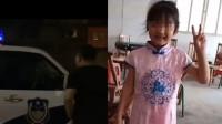 襄阳7岁失踪女童已遇害:57岁邻居行凶埋尸后院 被调查时翻墙逃走